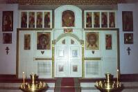 Храм апостостола Андрея Первозванного в Марксе