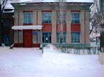 Средняя школа № 5