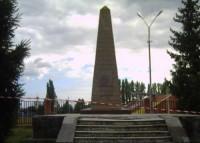 Обелиск воинам, погибшим в годы Великой Отечественной войны