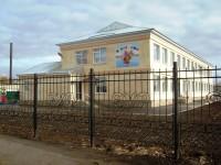 Детский сад «Чебурашка»
