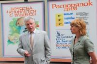 Павел Ипатов и директор ГАУ «Орлёнок» Елена Соколова