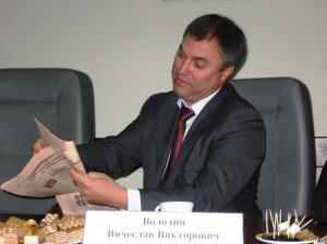 Вице-премьер российского правительства Вячеслав Володин