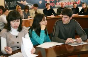 Марксовская молодёжь