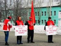 Нет войскам НАТО на Российской земле!