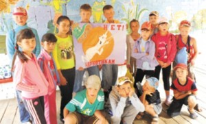 Участники детского оздоровительного лагеря с дневным пребыванием