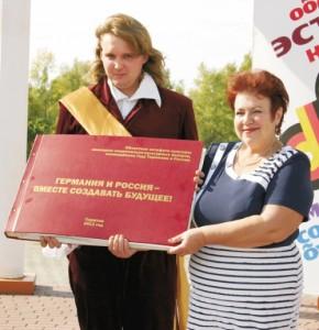 Германия и Россия — вместе создавать будущее