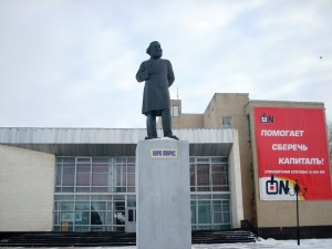 Радаев, министры и актив Марксовского района