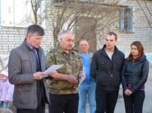 Обращение Марксовцев к депутатам по поводу ОДН