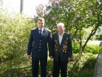 Сотрудники следственного управления поздравили ветерана