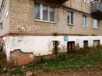 Про дом 43 на проспекте Строителей