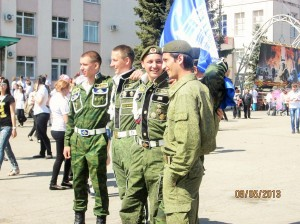 Молодёжный оперативный отряд дружинников