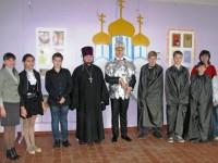 К 1025-летию крещения Руси