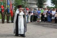 День Памяти и Скорби 22 июня 2014 года