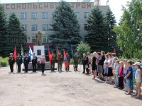 Автопробег «Вахта Памяти 2014»