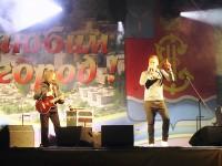 День города — вечерний концерт