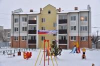 Переселение граждан из ветхого и аварийного жилищного фонда