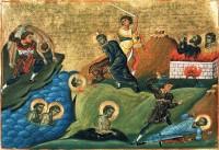 О дне святых 20000 мучеников Никомидских