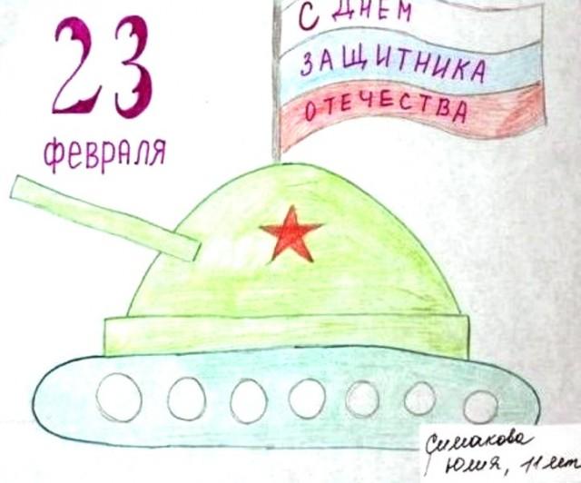 Наша новая подборка инструкций поэтапного рисования посвящена тому, как нарисовать танк и другую военную технику, чтобы оформить открытку или рисунок к 23 февраля – дню защитника отечества или ко дню победы – 9 мая.