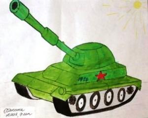 Конкурс детских рисунков к 23 февраля