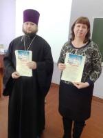 Семинар преподавателей основ религиозных культур