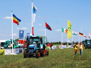 Чемпионат России по пахоте