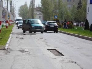 Уничтожение дорог под видом ремонта