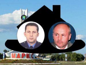 Прокурор Гладких и глава Тополь под одной крышей?