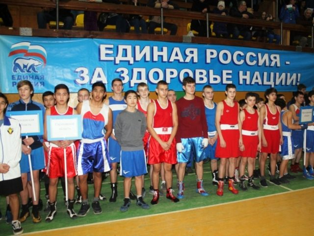Турнир по боксу — 2017