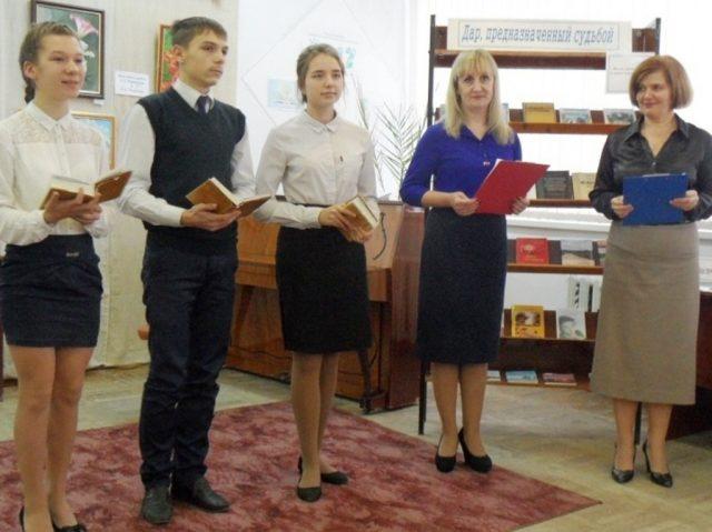 """Литературная гостиная """"Живые строки"""""""