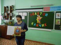Литературный урок имени Толстого