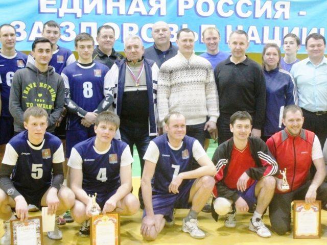 Турнир по волейболу, посвящённый Дню защитника Отечества