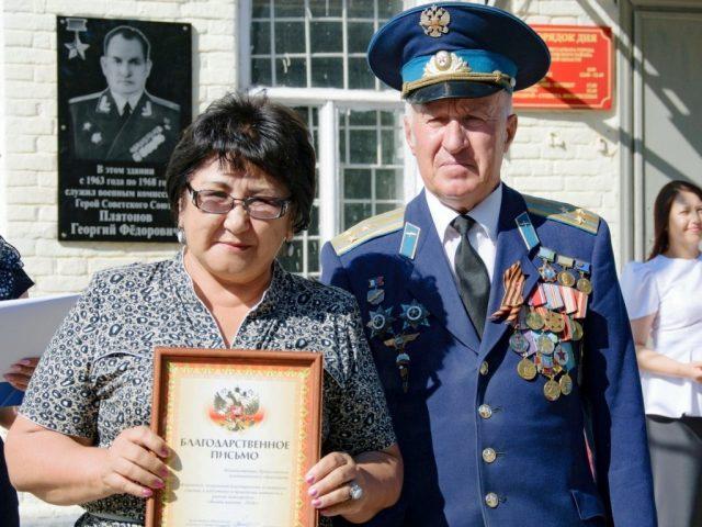 Мемориальную доску Герою Советского Союза открыли в Марксе