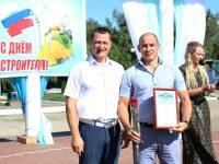 Марксовские строители получили профессиональные награды
