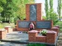Военный обелиск открыли в Ястребовке