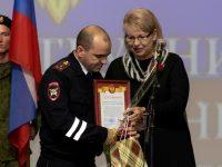День полиции в Марксе отметили 9 ноября