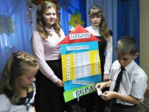 Сестричество воскресной школы посетило центр «Семья»