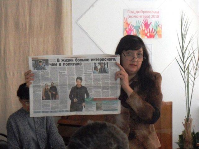 Открытие Всероссийского года театра отметили в Центральной библиотеке