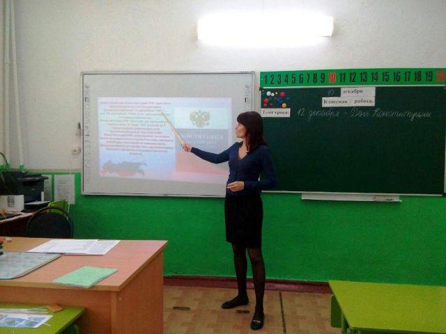 День Конституции отметили в школе интернате