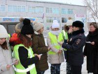 Друзья полиции проинспектировали школьный перекресток