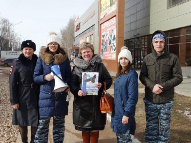 Юные друзья полиции выступили за безопасность детей на дорогах