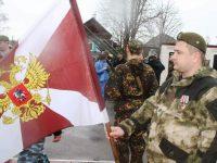 День войск национальной гвардии России отметили в парке Победы