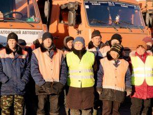 Более 20 сотрудников «Благоустройства» наградили за эффективную работу
