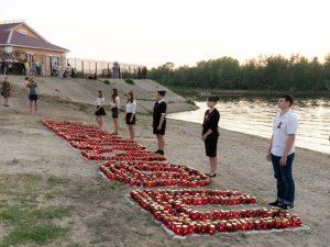 Марксовчане вспомнили день начала Великой Отечественной войны