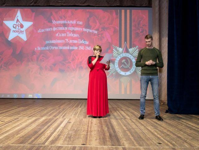 Известны лауреаты районного этапа областного фестиваля «Салют Победы»