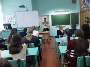 «Детям России» рассказали про негативное влияние наркотиков на общество