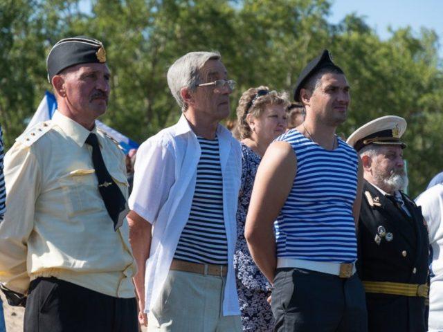 День Военно Морского флота