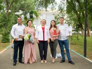 Молодоженов поздравляли с Днем семьи