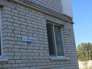 Администрация района готова к радикальным мерам для восстановления жилфонда