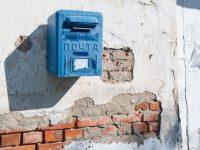 Фурманово: развитие и перспективы