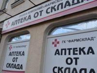 В городских аптеках не хватает лекарств от коронавируса